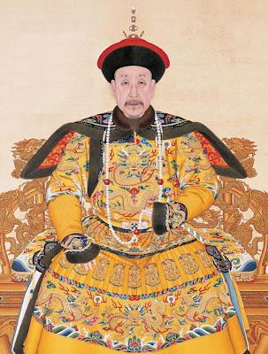 Qianlong maskolis