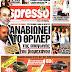Espresso της Κυριακής: Αναβιώνει το θρίλερ της απαγωγής του βιομηχάνου