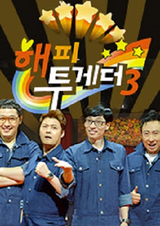 HAPPY TOGETHER – Happy Together – Tập 458 VIETSUB [Tập 457 VIETSUB]