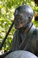 Kawai Sora à Yamadera