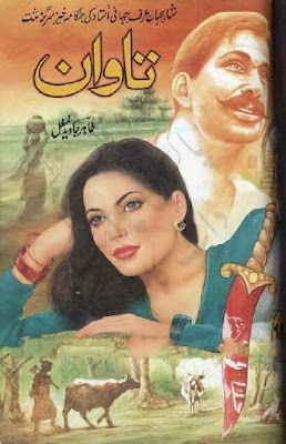 free download Tawan novel by Tahir Javed Mughal complete pdf.