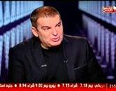 أسرار من تحت الكوبرى مع طونى خليفة - الثلاثاء 18-11-2014