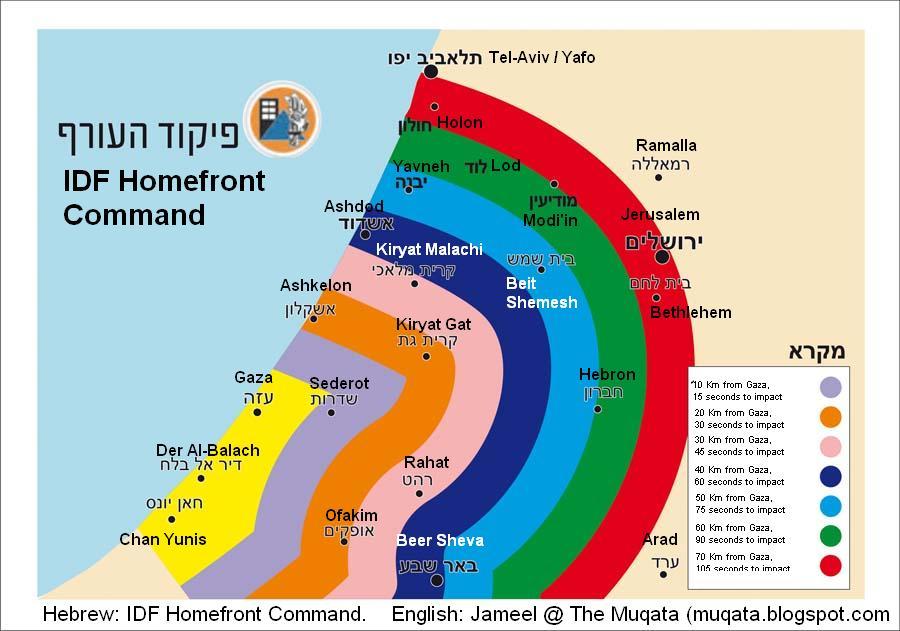 The Muqata Gaza Rocket Range Map for Israelis now in English