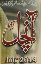 http://books.google.com.pk/books?id=E__wAwAAQBAJ&lpg=PP1&pg=PP1#v=onepage&q&f=false