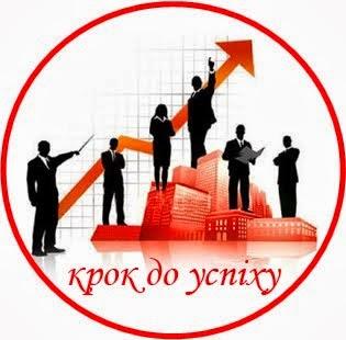 Логотип клубу