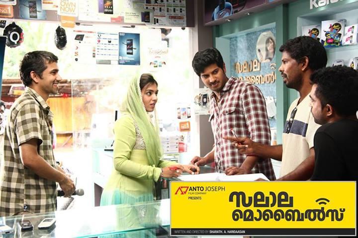 Redwine Malayalam: Salala mobiles - 61.8KB