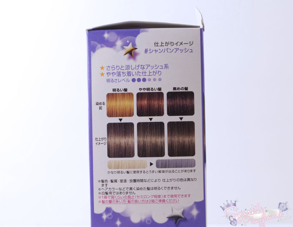 Review Lucido L Bubble Hair Color Ash Sparkly Playground
