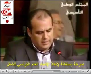 Abdelkader Farhani, le sous directeur El Fouladh