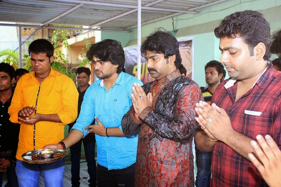 Photos of Pawan Singh Next Movie 'Suhaag' Muhurt