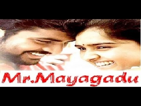Mr. Mayagadu 2011 Telugu Movie Watch Online