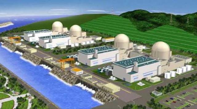 Syarat membangun pembangkit listrik tenaga nuklir di Indonesia