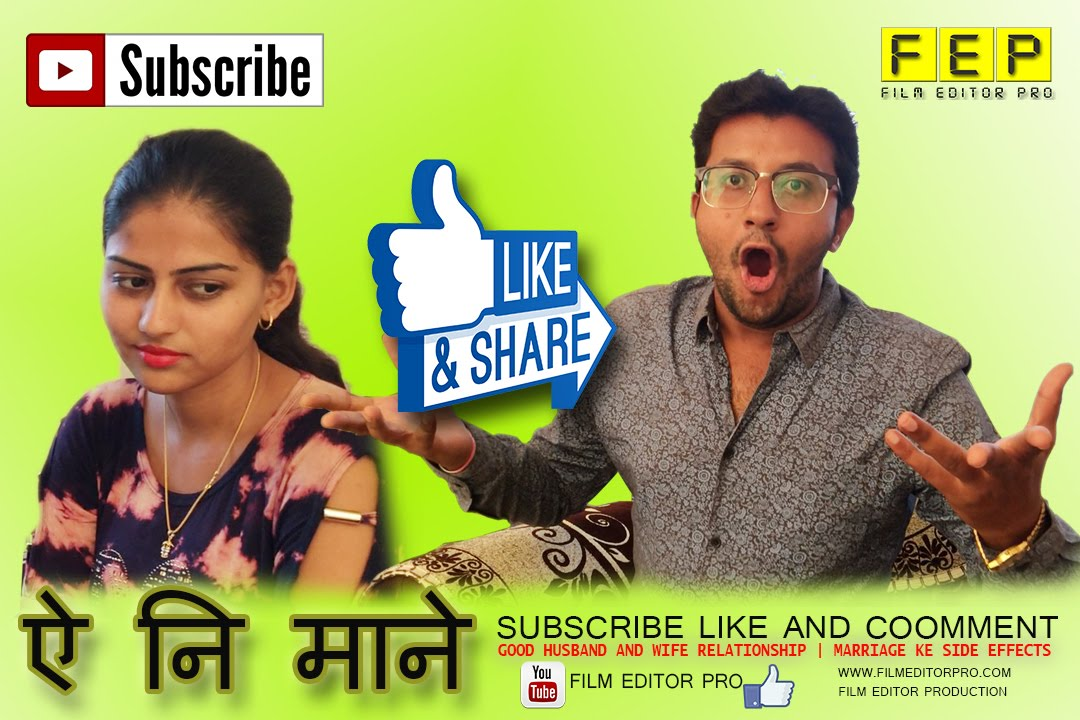 Good Husband And Wife Relationship | Marriage Ke Side Effects | Indian Comedian  | Funny Comedy