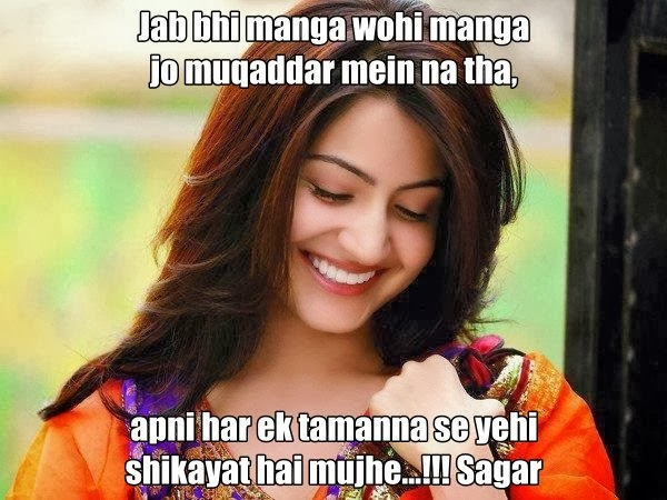 Sad Shayari By Beautiful Shayari Presents