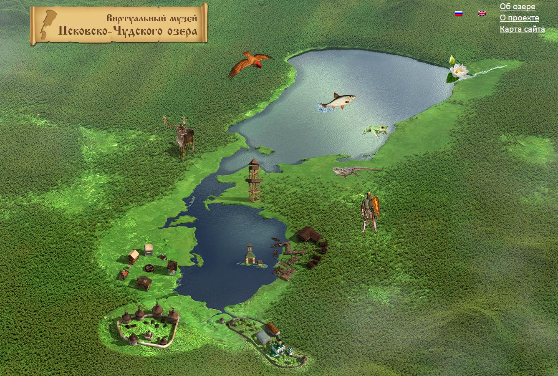 рыбалка сига на чудском озере