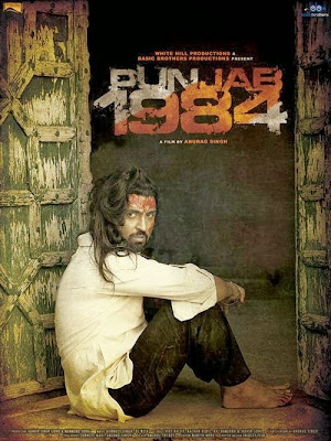 Poster Of Punjab 1984 (2014) In 300MB Compressed Size PC Movie Free Download At downloadhub.net