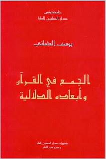 http://www.mohamedrabeea.com/books/book1_15602.pdf