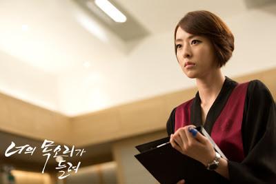 your voice disini profil pemain i hear your voice drama korea terbaru