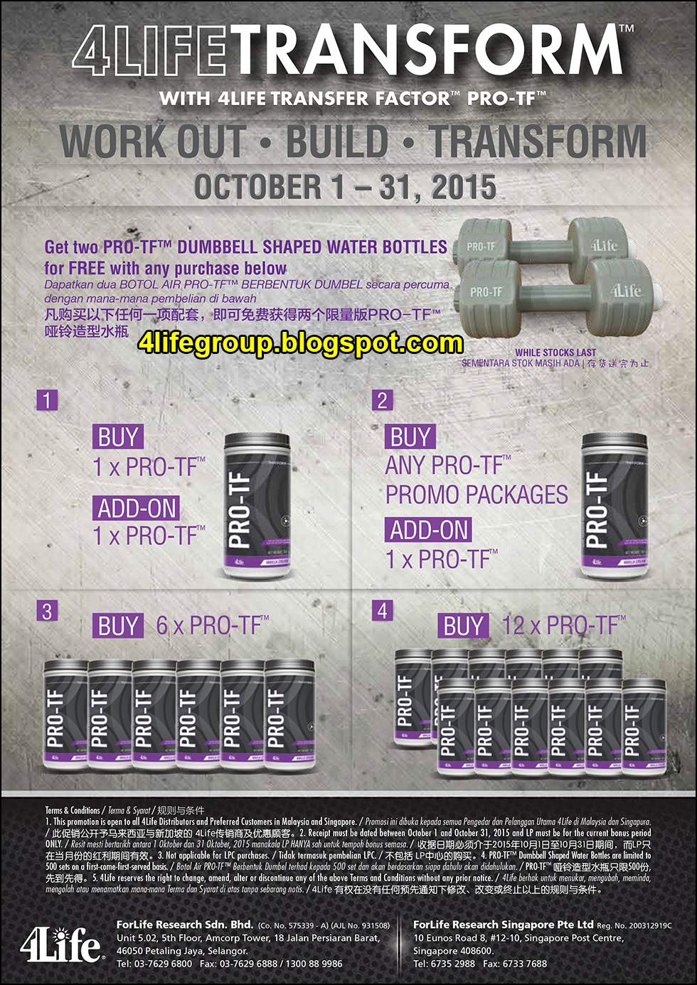 foto 4Life Transfer Factor™ PRO-TF™ Oktober Promo