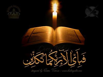 Islamic HD Wallpapers