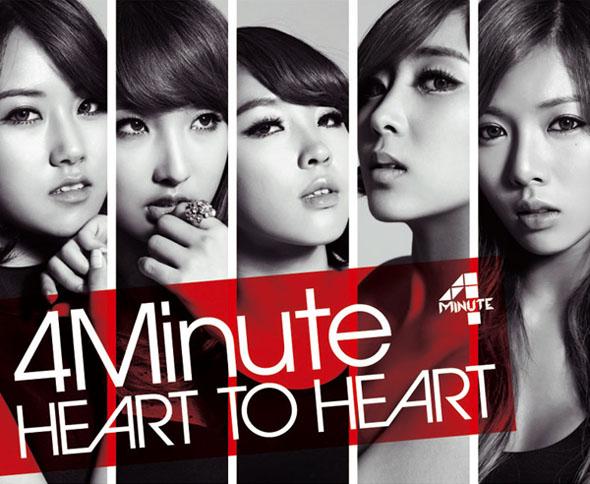 4Minute-Sweet-Suga-Honey-lyrics