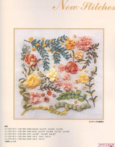 Free japanese craftbook the basic of ribbon embroidery