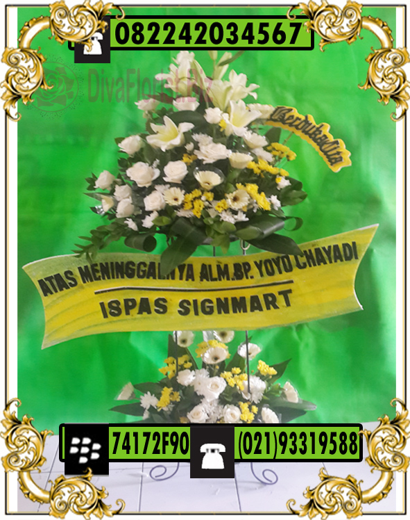deep condolences flowers