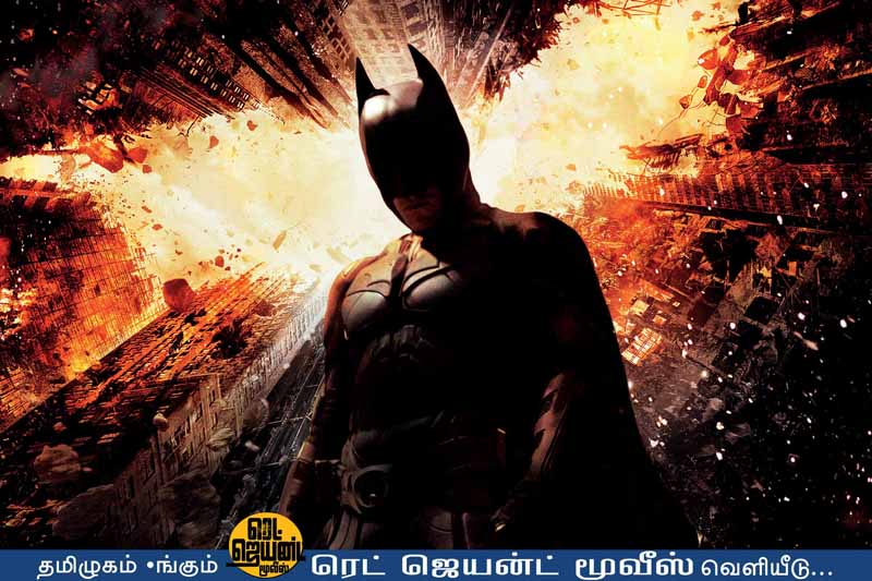 The latest batman movie