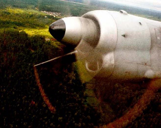 Гондола правого двигателя ан 26