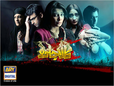 Kaala Jadu All Episodes