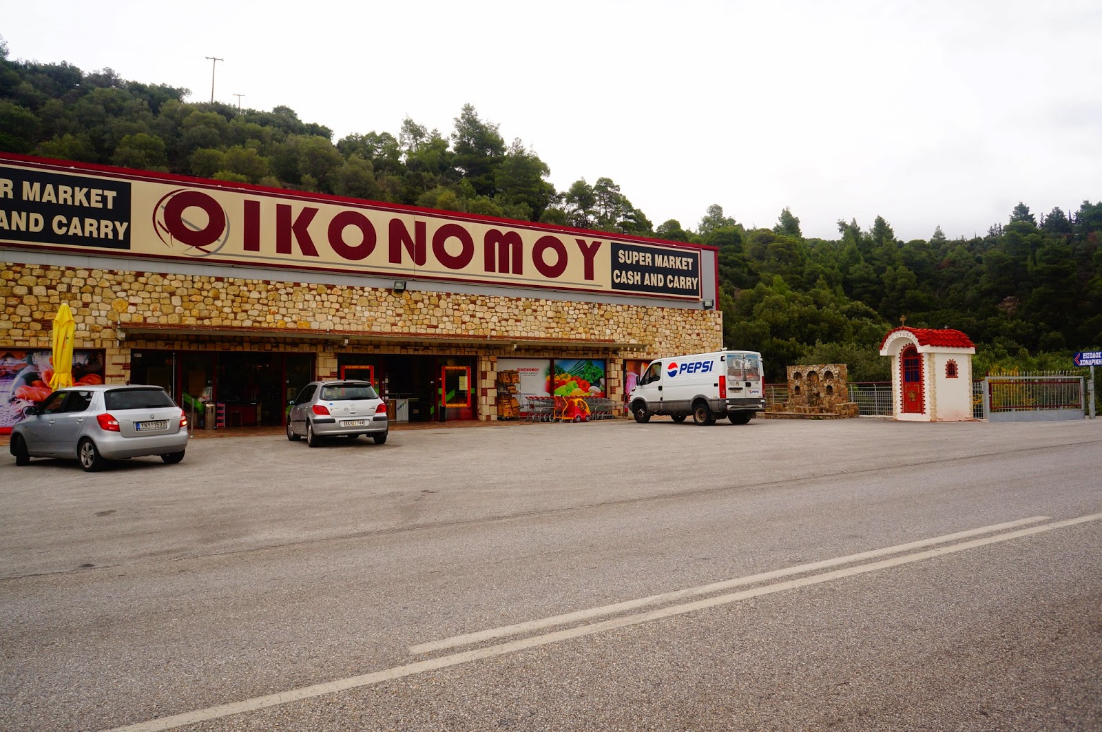 Oikonomoy-Greece