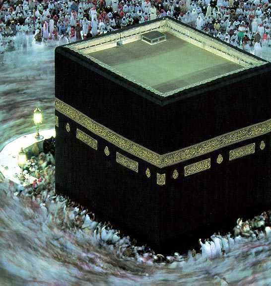 Radio tierra viva la venerada piedra negra de la kaaba for A l interieur de la kaaba