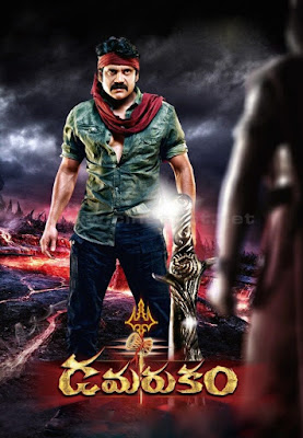 South Hindi Dubbed Action Shiva The Supper Hero 2 2012 HDRip 480p 450MB