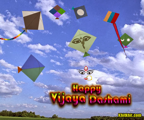 Dashain Greetings Cards Design 8