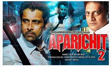 Aparichit 2 2014 Watch Online Full Hindi Movie