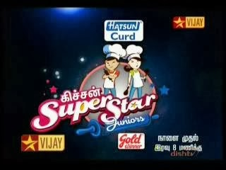 KitchSuper Star Juniors, 09-11-2013, Vijay TV Show, Episode 07, 09th November 2013, Watch online KitchSuper Star Juniors