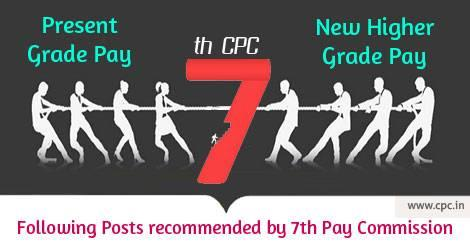 7thCPC_Grade_Pay_7CPC_high_gradepay