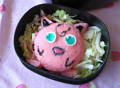 Sakurako Kitsa -Pokemon