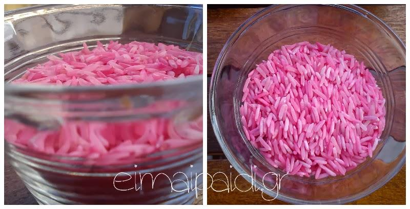 eimaipaidi.gr-πώς θα χρωματίσουμε το ρύζι