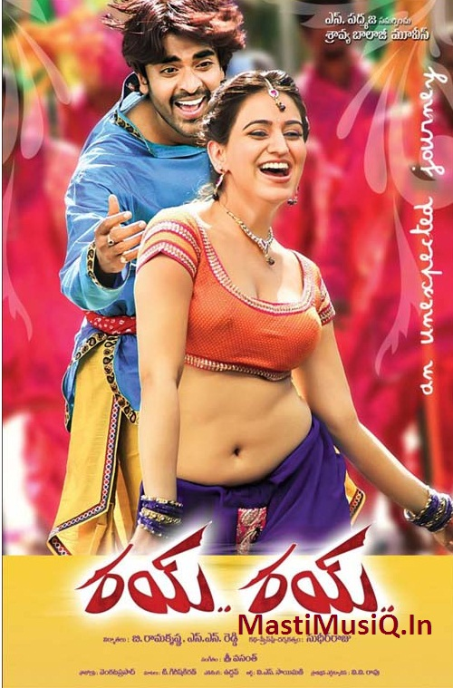 free  rhythm telugu movie songs