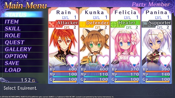 record-of-agarest-war-mariage-pc-screenshot-bringtrail.us-5