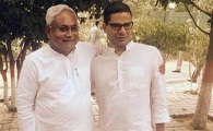 Cabinet minister level to Prashant Kishor