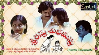 Srirasthu Subhamasthu Telugu Mp3 Songs Free  Download  1981