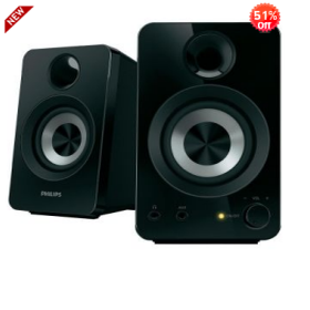 Amazon : Philips Multimedia Speakers 2.0 SPA1260/12  worth Rs.2499 for Rs.989