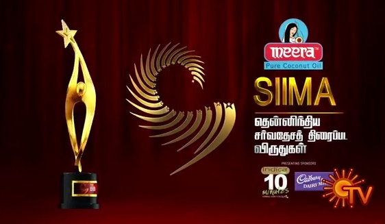 SIIMA Awards Munnottam Dt 29-09-13 Sun Tv