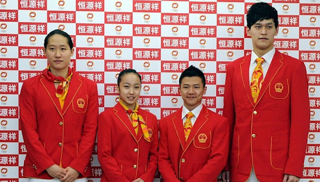 China uniform for london olympic