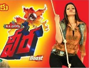 Veera Kids MultiTalent Show – E 10 – 27th Sep