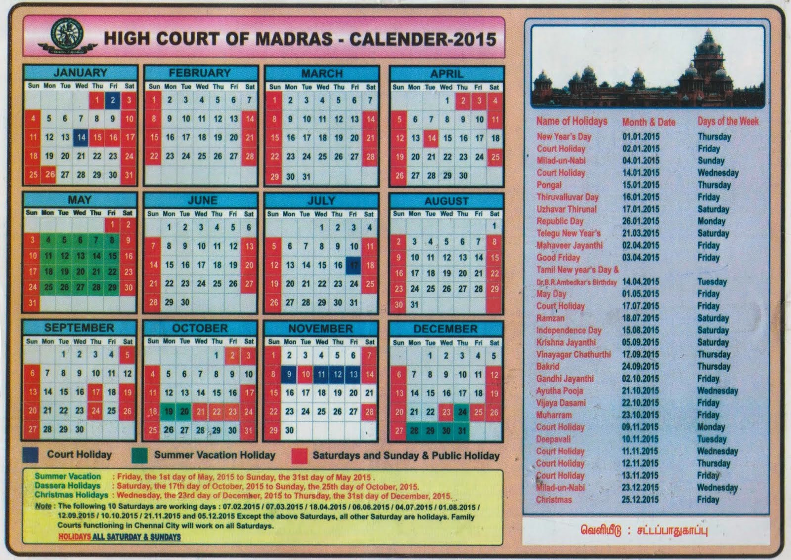 Madras High Court Calendar 2015