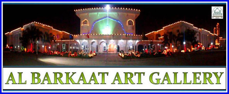 Al Barkaat Art Gallery