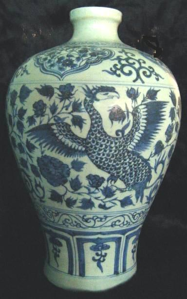 Asian Antiques Chinese Porcelain Blue White Imperial Phoenix Vase