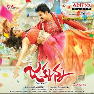 Telugu wap net mp4 video songs 2017